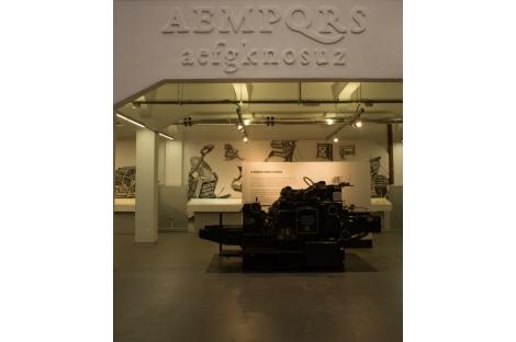 Imprenta Municipal-Artes del Libro